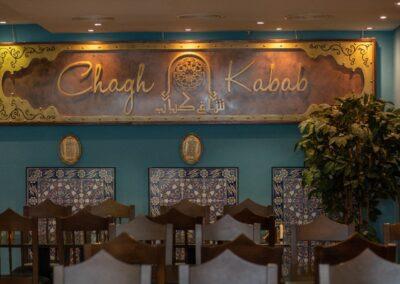 Chagh Kabab, Dining Hall